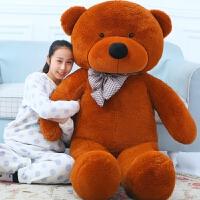 熊毛绒玩具熊玩偶公仔抱抱熊