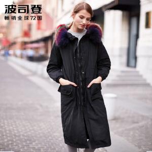 波司登(BOSIDENG)时尚街头加长保暖气质可脱卸七彩毛领长款羽绒服