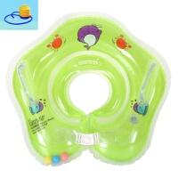 婴儿游泳圈脖圈宝宝颈圈安全充气加厚可调节新生儿脖子圈防后仰 (脖圈+打气筒)