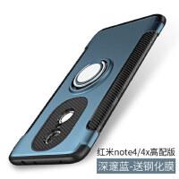 红米note4x高配版手机壳 红米note4x标准版手机套 红米note4x标准版保护套自带指环支架保护壳个性创意全包