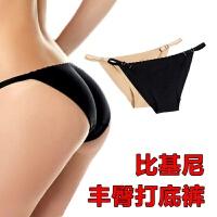 日韩无痕提臀丰臀翘臀比基尼打泳衣底内裤 美体塑身 可调节细带