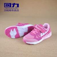 回力童鞋运动休闲鞋女童大码透气跑步鞋子防滑耐磨男童鞋子