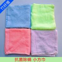 竹炭竹纤维毛巾小方巾超吸水洗碗布四方巾洗屁股毛巾女士 25x25cm