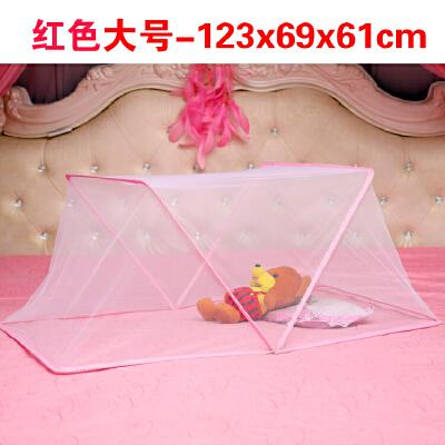 婴儿蚊帐可折叠新生儿小孩宝宝蚊帐夏季婴儿童床蚊帐罩蒙古包无底 藕色 大号
