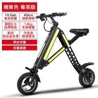 折叠式电动自行车迷你型女性小型单人超轻便携锂电代步电瓶车 36V