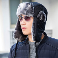 户外雷锋帽子男冬季韩版护耳帽女冬天骑车防寒棉帽子保暖帽老人帽