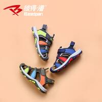 彼得潘童鞋男童凉鞋2018新款韩版夏季包头软底防滑小学生儿童鞋子P896