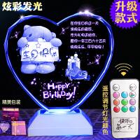 生日礼物女生闺蜜diy韩国创意新奇情人节送女友特别浪漫定制照片