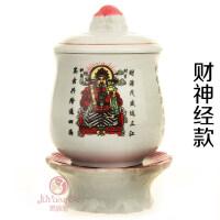 莲花陶瓷圣水杯摆件财神供杯观音供佛水杯供奉用品大悲 抖音