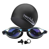 泳镜泳帽套装 男 士高清防水防雾游水眼镜潜水大框女游泳装备SN5675
