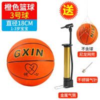 儿童户外玩具拍拍小皮球弹力充气球3-5号7大号幼儿园篮球批发