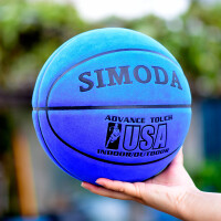 标准7号球篮球控球训练防滑耐磨体育用品水泥地篮球荧光真皮篮球九赠LQ标准7号比赛蓝