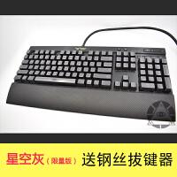 败家之眼ROG源计划类肤键帽海盗船K70K95铂金版机械键盘黑寡妇 星空灰(钢琴烤漆) 请备注键盘 套餐一