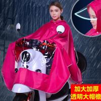 电动车雨衣自行车电动摩托车男女雨披单人电瓶车雨衣 深紫色 电动车电摩雨衣