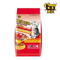 安贝猫粮灵贝幼猫专用猫粮10kg 天然番茄红素低盐保健配方保健粮