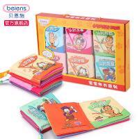 贝恩施 加菲猫宝宝布书婴儿玩具书益智早教0-1-3岁立体布书撕不烂
