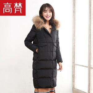 高梵2017新款韩版大毛领羽绒服女中长款韩国红色结婚冬季时尚外套