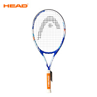 HEAD男女士初学网球拍 超轻海德单人碳素一体带线训练套装 紫色 专业配置-2068+海德ATP黄金球1桶