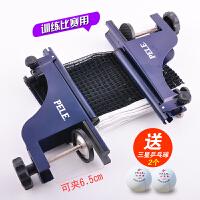 20180329002733513便携式乒乓球网架自由伸缩含网乒乓球网乒乓桌架兵乓球网