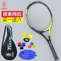 火车碳素网球拍套装 单人初学者碳纤维轻一体网球训练器