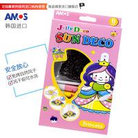 AMOS 韩国进口SD10P6-P 6色儿童DIY玻璃胶画(6色*10.5ML 6款公主挂件)钥匙扣 玻璃胶 当当自营