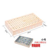 艾灸盒木制熏凳艾灸床家用坐灸腰背腹部腿艾灸仪器艾条温灸器实木