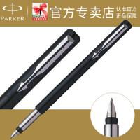 专柜正品派克钢笔威雅胶杆墨水笔钢笔学生用男女士礼盒装成人练字