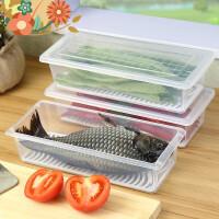 冰箱收纳盒厨房蔬菜保鲜盒塑料食物储存盒子透明沥水整理盒 h9z