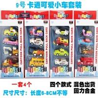 儿童玩具车 工程车消防车挖掘机玩具飞机玩具回力套装 合金玩具车