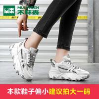 木林森女鞋春季新款透气时尚女老爹鞋休闲运动鞋女
