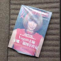 正版现货 穿普拉达的女王:Vogue主编安娜.温图尔传记正版收藏书