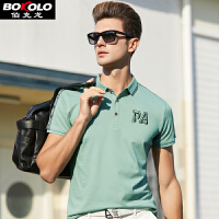 伯克龙 短袖POLO衫条纹款男士丝光棉质2018年夏季新款商务休闲翻领t恤衫 A88302