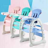 宝宝餐椅婴儿吃饭椅子多功能学坐可折叠儿童餐桌椅座椅 x9c