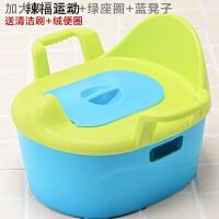 儿童马桶坐便器大号女宝宝5-9岁男孩3-6岁超大号加大码 加大款-蓝盖 绿座圈 蓝凳子 清洁