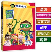 英文版 阅读魔法Super Why超级问题DVD英语字幕 儿童早教动画碟片
