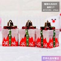 圣诞节装饰品圣诞树配件挂饰圣诞树配件圣诞铃铛糖果苹果星星挂件