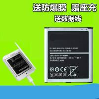 适用三星J3电池GALAXY SM-J3109 On5 G5500 J5 J5008手机电池座充