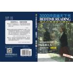 (新)3000词床头灯英语学习读本(纯英文版)(35)