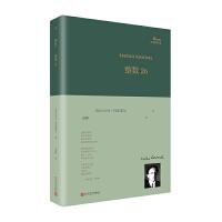 巴别塔诗典系列:整数26(精装) 科索维尔 外国文学 现代诗歌 2050699