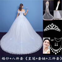婚纱礼服新款冬季新娘公主一字肩齐地大码显瘦婚纱长拖尾韩版