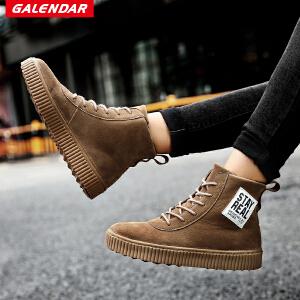 【每满100减50】Galendar女子休闲板鞋2018新款高帮厚底休闲板鞋HMA707