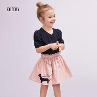 【AMII大牌日折上2件4折】AMII女中小儿童套装2018夏装新款韩版时尚T恤百褶短裙两件套宝宝