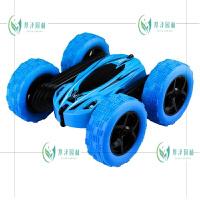 遥控汽车玩具特技翻滚车无线遥控翻斗车充电动儿童变形玩具车男孩