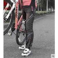 户外骑行裤男女骑行服下装装备长裤休闲透气运动山地自行车 可礼品卡支付