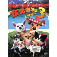 正版迪士尼-富贵吉娃娃3(DVD9)( 货号:779913687)