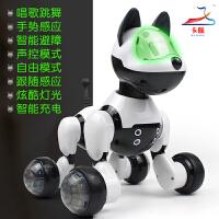 儿童声控机器狗电动智能小狗人会唱歌3-6周岁1-2岁宝宝玩具男女孩