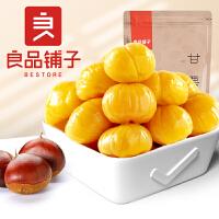 【良品铺子-甘栗仁80gx2袋】糖炒栗子板栗仁零食坚果干果休闲食品