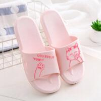 萌味 拖鞋 日式室内家用软底拖鞋浴室洗澡防滑情侣外穿凉拖鞋女夏季男家居鞋