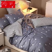 【支持�Y品卡】全棉床品夏季床上用品宿舍被套床�稳�件套北�W�L�棉四件套 i6y