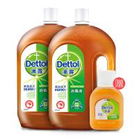 [当当自营] 滴露(Dettol)消毒液 1.8L*2 家居衣物消毒除菌液 与洗衣液、柔顺剂配合使用,送消毒液45ml